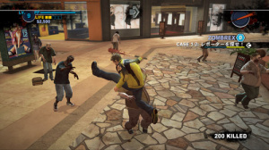 PS3 - Beat'em All