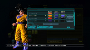 GC 2013 : Dragon Ball Z Battle of Z en images et en vidéo