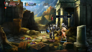 Dragon's Crown sortira le 10 octobre