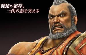 3 nouveaux persos dans Dynasty Warriors 8