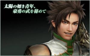 Dynasty Warriors 8 s'illustre de nouveau