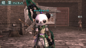 Images de Dynasty Warriors Strikeforce 2 HD