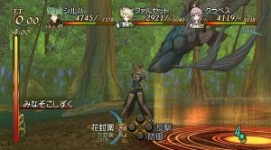 Images d'Eternal Sonata PS3