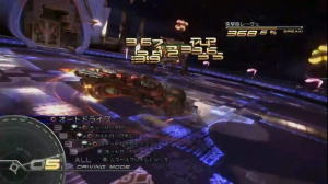 Images de Final Fantasy XIII