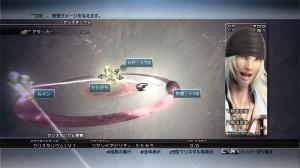 Images de Final Fantasy XIII