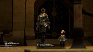 Images de Final Fantasy XIV Online