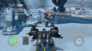 GC 2010 : Nouvelle date pour Front Mission Evolved