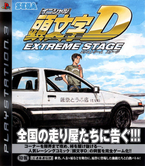 Initial D Extreme Stage sur PS3