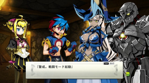 Images de Labyrinth Tower : Legasista