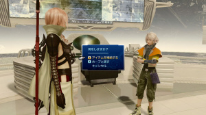 Images de Lightning Returns : Final Fantasy XIII