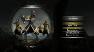 Le Seigneur des Anneaux : L'Age des Conquêtes