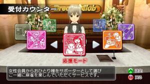 Images de Mahjong Dream Club