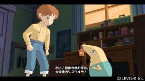 """Ninokuni et tant d'autres au """"Vision"""" de Level-5"""