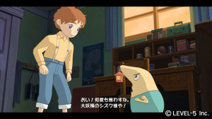 Ninokuni sortira aussi en dehors du Japon