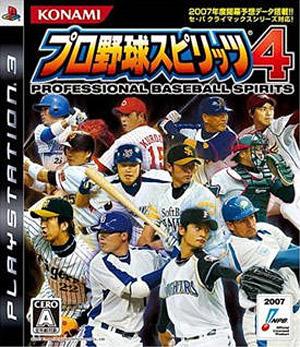Pro Baseball Spirits 4