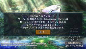 Ragnarok Odyssey Ace aussi en Occident
