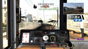 TGS 2006 : Annonce de Railfan