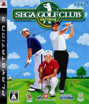Sega Golf Club sur PS3