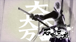 Premières images de Sengoku Basara 4