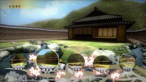 Images de Shiki-Tei le jardinier
