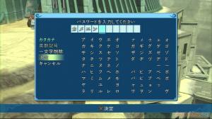 Mots de passe pour les coffres (version japonaise)