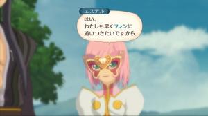 Tales of Vesperia se met au cosplay