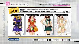 Un nouveau DLC pour The Idolmaster 2