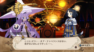 The Witch and the Hundred Knights s'illustre