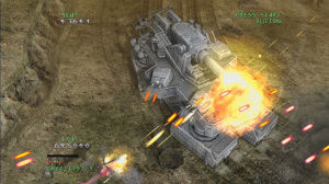 Images de Under Defeat HD