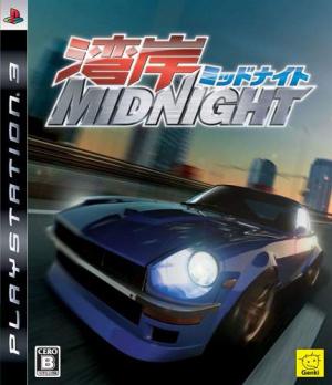 Wangan Midnight sur PS3