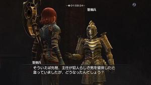 Un nouveau type de quête pour White Knight Chronicles 2