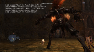 Images de White Knight Chronicles 2