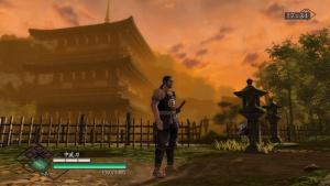 Way of The Samurai 3 sur Xbox 360
