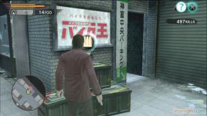 Solution complète : Partie 1 : Shun Akiyama