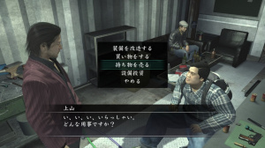Images de Yakuza of the End