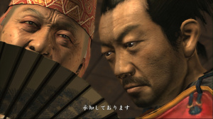 Yakuza Kenzan : Une version Kiwami évoquée par Daisuke Sato