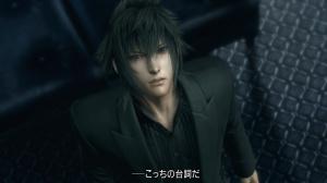 "Final Fantasy XV sera plus ""casual"" que ses prédécesseurs..."