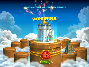 7 Wonders : Treasures of Seven