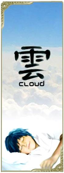 Cloud sur PC