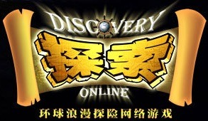 Discovery Online sur PC