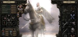 E3 2008 : Images de Disciples III : Renaissance