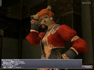 Images : Final Fantasy XI : Treasures of Aht Urhgan
