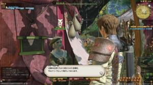 Final Fantasy 14: A Realm Reborn illustre ses combats