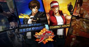 The King of Fighters Online refait parler de lui