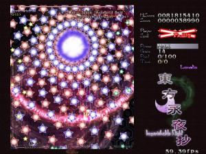Touhou Eiyashou : Imperishable Night