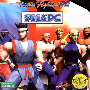 Virtua Fighter sur PC