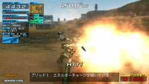 Armored Core : Formula Front sur PSP