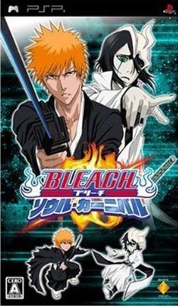 Bleach : Soul Carnival sur PSP