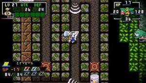 Images de Classic Dungeon X2