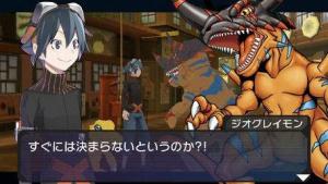 Images de Digimon World Re:Digitize